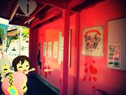 日本に4つ恋の駅