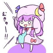 \むきゅー!!/