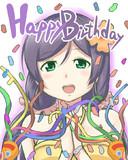 希誕生日記念