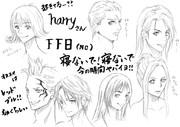 FF8 NC 主要キャラ達 支援画