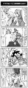 手抜きPXZ漫画