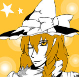魔法使いの魔理沙さん
