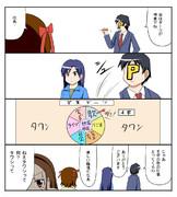 アイマス漫画74