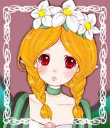 妖精の姫。