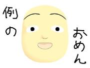 【東方】ちょっと違うけどお面作った【MMD】