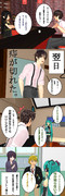 ミクアンドクリプトン【MMD漫画】