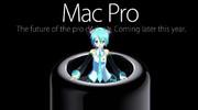 MacProが別次元につながった