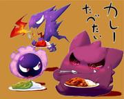 カレー食べたい