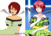 10年比較したった