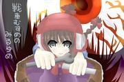 第5回東方ニコ童祭支援絵、里香ちゃんうわあああああんんんんなでなでしたいよおあおあおおお!!!