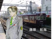 拓海、本日京都線乗務