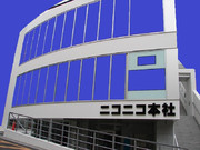 ニコニコ本社(窓)bb.jpg