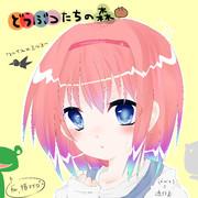 少女!幼女!o(・∀・)o