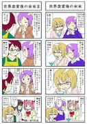 魔法少女まどか☆マギカ4コマ漫画