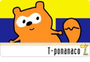 【ポイントカード】T-ponanacoカード