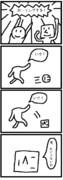 四コマ「ボーリング」