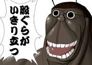 CV.中田譲治 その2