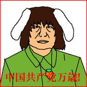 幻想郷を支配していた人たち(1)