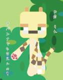 【マイクラ】野生のヤマネコ【にゃんこ】