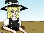 穴の魔理沙