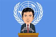 国連事務総長 島耕作