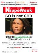 世 界 の 雑 誌