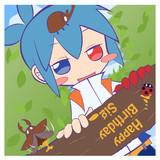 ムシ「お誕生日おめでとうございます」