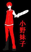 【カゲプロ風日和】小野妹子asシンタロー【描き直してみた】