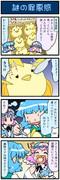 がんばれ小傘さん 931