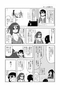 ごちゃごちゃ第7話 4/9