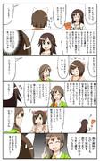 モバマス漫画02