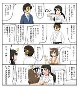 モバマス漫画03
