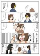 モバマス漫画04