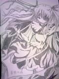 薔薇水晶を描いた
