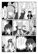 【ひじみこ漫画】認知してよ、太子さまっ! 3
