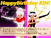 【惡音キン・6月20日】皆様本当にありがとうございます!【誕生日&誕生祭最終日】