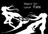 Magical Girl Lyrical Fate