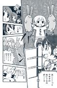 7人の悪魔アイドル編