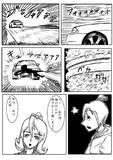 【ドキプリ】マナの真実~レジーナの真相~【第4話】