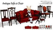 ソファと椅子セット