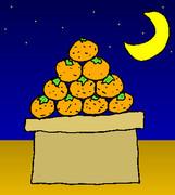 月見オレンジ