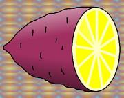 レモンさつまいも