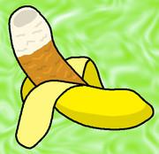 バナナちくわ