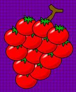 葡萄トマト