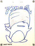 湘南乃風バージョンのアフロペンギン