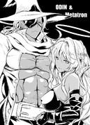 秘神オーディンとメタトロン