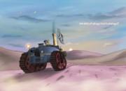 空、染まる時  中戦車スルターン