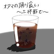 ゲテモノ料理人十六夜咲夜7