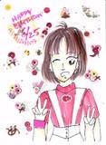 日高愛ちゃん、お誕生日おめでとう2013!