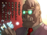 【思い出の教室/ゴールドマン理事長】